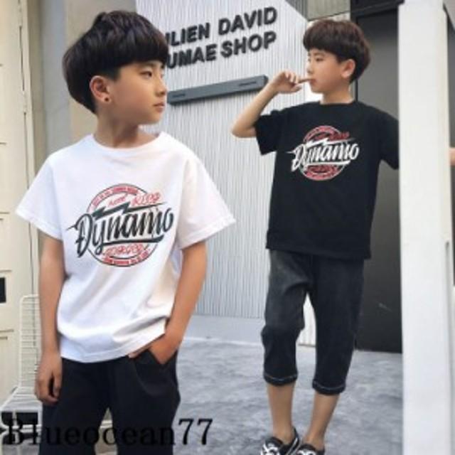 ロゴプリント夏  男の子 カジュアル 綿  プルオーバー 子供服 Tシャツ 半袖トップス 丸襟 カットソー ジュニア キッズ