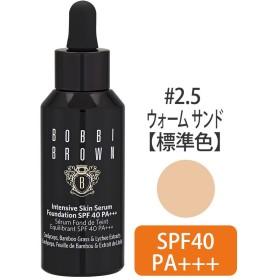 インテンシブ スキン セラム ファンデーション SPF 40#2.5(ウォーム サンド)30ml