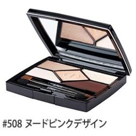 サンク クルール デザイナー#508(ヌードピンクデザイン)5.7g