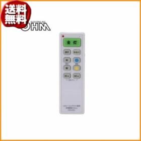 (送料無料)OHM 照明リモコン LEDシーリングライト用 OCR-LEDR1