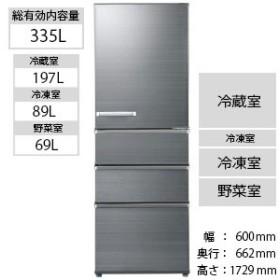 AQUA 4ドア冷蔵庫(355L・右開き) AQR-SV36H-S チタニウムシルバー(標準設置無料)
