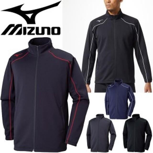 2849a1ff9b70a5 トレーニングウェア ジャージ メンズ レディース ミズノ mizuno ウォームアップ ジャケット スポーツウェア アウター/32MC9125