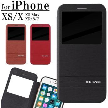 iPhone XS Max ケース 手帳型 窓付き iPhone XS ケース iPhone XR ケース iPhone X ケース iPhone8 ケース iPhone7 ケース スマホケース