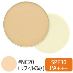 【リフィルのみ】ライトフル C SPF 30 ファンデーション#NC2014g