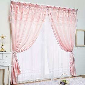 ベルーナインテリア プリンセス2段フリルカーテンセット ピンク 約幅100×丈90cm