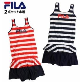 水着 女の子 セパレート キッズ ジュニア 子供 FILA(フィラ) 2点セット スカート セパレート水着