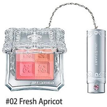 ミックスブラッシュ コンパクト N #02(Fresh Apricot)8g