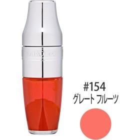 ジューシー シェイカー#154(グレート フルーツ)6.5ml