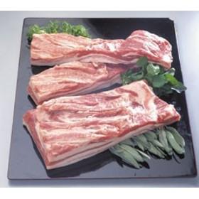 豚バラブロックハーフ2kg 【同梱・北海道・沖縄不可】【送料無料】