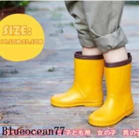 キッズレインブーツ  子供靴 雨 子ども用  男女兼用 雨靴 女の子 通学 男の子 高品質 長靴 滑り止め 可愛い