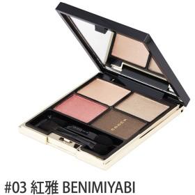 デザイニング カラー アイズ#03(紅雅 BENIMIYABI)5.6g