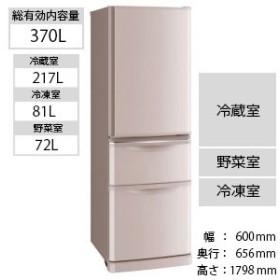 三菱 3ドア冷蔵庫(370L・右開き) MR-C37D-P (標準設置無料)