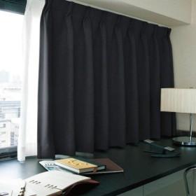 窓美人 半間用 エール 遮光性カーテン&UVカットミラーレース ピュアブラック 幅100×丈135(133) cm各1枚 カーテン