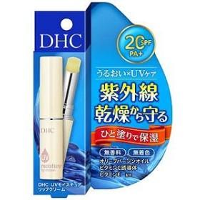 DHC 「DHC」UVモイスチュアリップクリーム(1.5g) DHCUVモイスチュアリップ(1.5