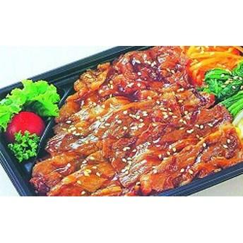 日東ベスト)韓国風網焼カルビ゙丼の素120g 【同梱・北海道・沖縄不可】【送料無料】