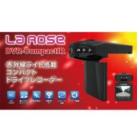 【プロリンク・ジャパン】 ドライブレコーダー DVR-CompactIR その他