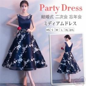 パーティードレス 結婚式 袖なし ウエディングドレス 披露宴 忘年会 お呼ばれ ワンピース 丸襟  パーティドレス大きいサイズ