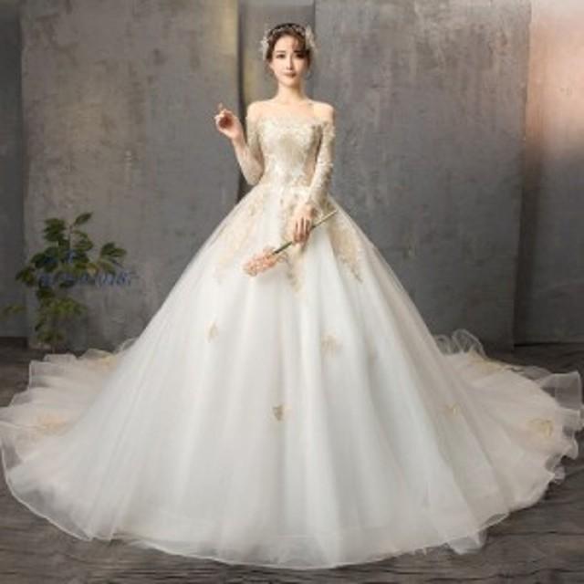 1e0719796b7eb マタニティ ウェディングドレス エンパイア 花嫁 安い 白 シンプル 結婚式 袖あり ロングドレス 披露宴 二次会