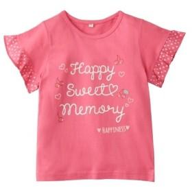 綿100%フリルTシャツ(女の子 子供服) Tシャツ・カットソー