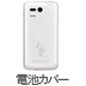 【ソフトバンク純正】電池カバー ミニーホワイト DM013SH