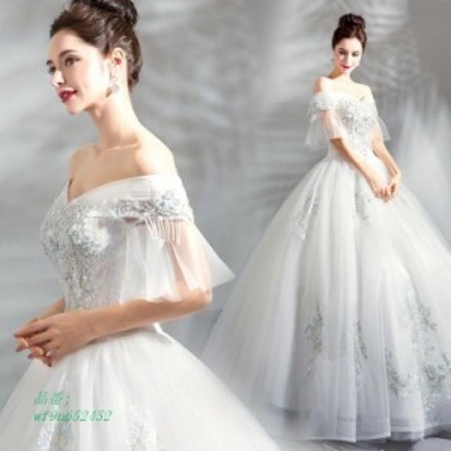 ウェディングドレス 花嫁 ロング丈 締め上げ 結婚式 ウェディング 結婚 プリンセスドレス ロングタイプ ホワイト お呼ばれドレス ロング