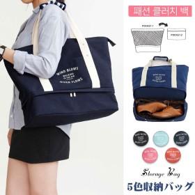 超人気 韓版収納バッグ 【一物三用】5色 旅行・トラベル・多収納 靴 収納袋ハンドバッグ 単肩バッグ 大容量 実用