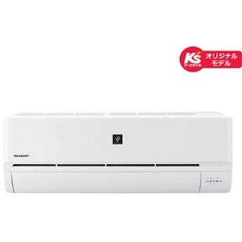 【シャープ】 エアコン 4.0kw AY-J40DKS エアコン4.0kw