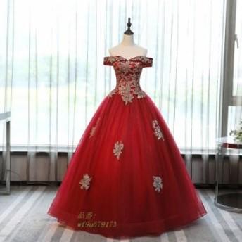 カラードレス ウエディングドレス ロングドレス 演奏会 コンサート 安い プリンセスライン ウェディングドレス 二次会 パーティー 赤 ス