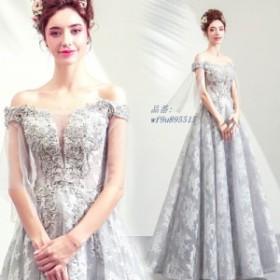 カラードレス 安い 花嫁 イブニングドレス ロング パーティードレス 演奏会 フォーマル 結婚式 ワンピース 二次会 カクテルドレス 大きい