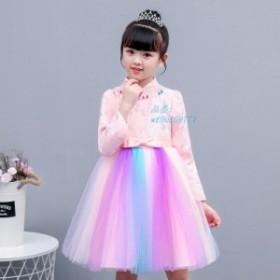fd17a22c80473 子供ドレス キッズフォーマル女の子ピアノ発表会 結婚式 コンクール 七五三 ハロウィン パーティードレス フォーマル
