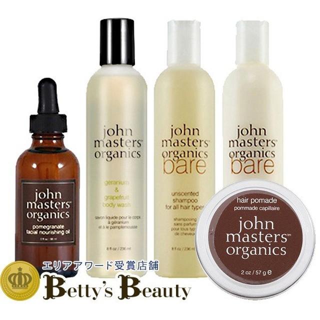 ジョンマスターオーガニック ジョンマスターオーガニック福袋(yahoo用)   (シャンプー)  John Masters Organics【代引・カード決済のみ】