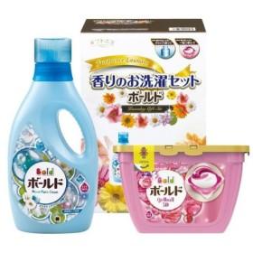ギフト工房 ボールド香りのお洗濯セット KBS-15JP KBS-15JP 代引不可