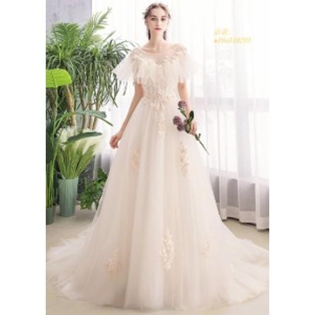 eac71e18f28f0 ウエディングドレス aライン 白 レース 半袖 安い ウェディングドレス 花嫁 結婚式 パーティードレス 二次会