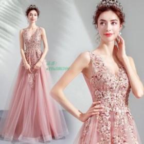 パーティードレス 安い ロングドレス 演奏会 イブニングドレス 花嫁 カラードレス 結婚式 フォーマルドレス 二次会 カクテルドレス aライ