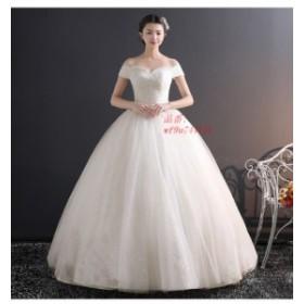 マタニティ ウェディングドレス エンパイア レース 花嫁 安い 白 シンプル 結婚式 ロングドレス 披露宴 二次会 パーティードレス 大きい