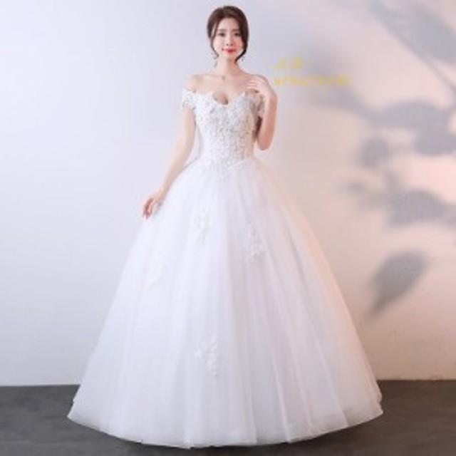 b0af29a00 マタニティ ウェディングドレス エンパイア レース 花嫁 安い 白 シンプル 結婚式 ロングドレス 披露宴 二次会 パーティー