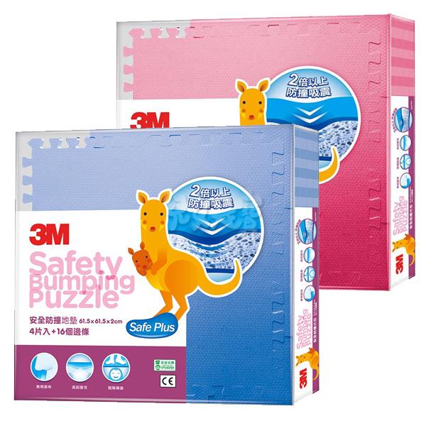 3M 兒童安全防撞地墊-61.5x61.5x2CM