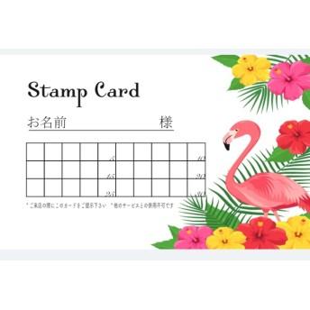 100枚 スタンプカード両面 ショップカード