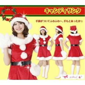 コスプレ ハロウィン ハロウィン サンタクロース衣裝 仮裝 魔女 ハロウィン 仮裝 クリスマスサンタ衣裝 コスプレ