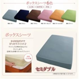 ベッド用ボックスシーツ セミダブル 20色柄から選べる!デザインカバーリングシリーズ (無地×グレー)