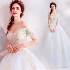 ウェディングドレス 白 袖あり 格安 レース 結婚式 花嫁 ロングドレス 袖あり ブライダル 二次会 パーティードレス 披露宴 プリンセスド