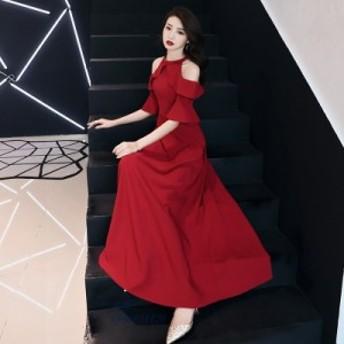 カラードレス 赤 ロングドレス 袖あり パーティードレス 安い 演奏会 イブニングドレス 花嫁 カクテルドレス 結婚式 フォーマル aライン