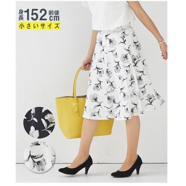 スカート ひざ丈 小さいサイズ レディース 花柄フレア  PL/PM/PS/PSS ニッセン