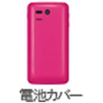【ソフトバンク純正】電池カバー ローマンビビッドピンク 107SH