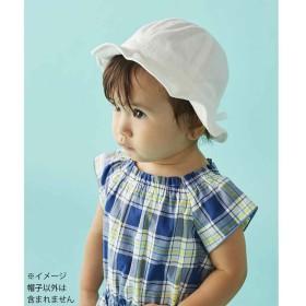 【ホットビスケッツ】白のチューリップハット(ホワイト×S)【送料無料】