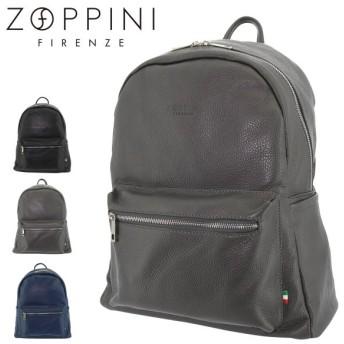 ゾッピーニ リュック メンズ50003 イタリア製 ZOPPINI | リュックサック A4 本革 レザー