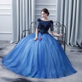 80d3f9daf2fb0 カラードレス 青 袖あり ウエディングドレス 結婚式 安い ロングドレス 演奏会 プリンセスライン