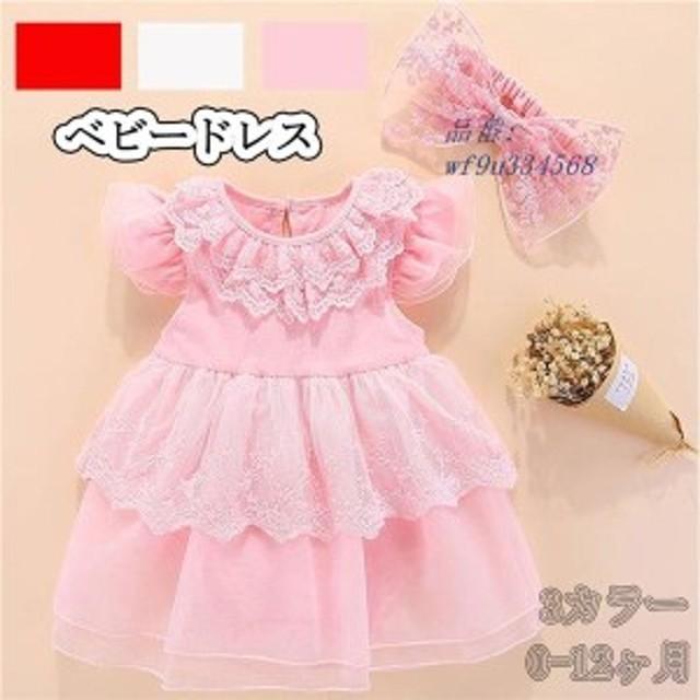 5d9fd477dc3449 ベビー服 ベビー ワンピース 夏 チュチュドレス 女の子 新生児 赤ちゃん レース チュール 出産祝い 誕生日 ホワイト