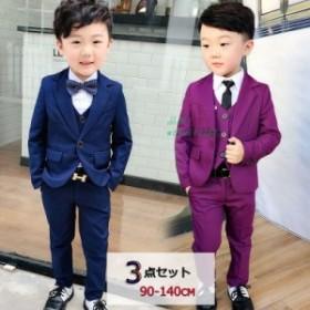 子供 スーツ 男の子 フォーマル 3点セット タキシード 子供服 キッズ 入学式 入園式 卒園式 卒業式 結婚式 発表会 90 140cm