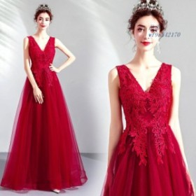 パーティードレス 演奏会用ロングドレス 花嫁 カラードレス 赤 カクテルドレス 安い イブニングドレス 結婚式 フォーマルドレス 二次会